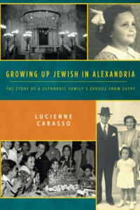 Growing Up Jewish in Alexandria