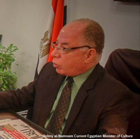 Egypt Minister of Culture Helmy al-Namnam