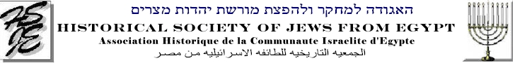 HISTORICAL SOCIETY OF JEWS FROM EGYPT
