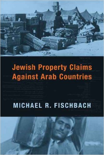 Jewish Property Claims against the Arab Countries